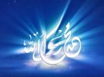 تأدبوا مع رسول الله صلى الله عليه وسلم (5-12)