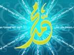 تأدبوا مع رسول الله صلى الله عليه وسلم (8 ـ 12 )